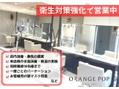 オレンジポップ 南行徳店(ORANGE POP)