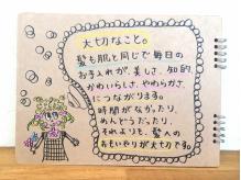 ハンドメイドのお店紹介BOOK!!こだわりメニューを詳しく紹介中♪