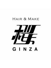 桜ギンザ (Ginza)