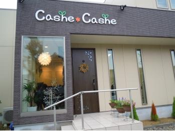 カシュカシュ(cashe cashe)
