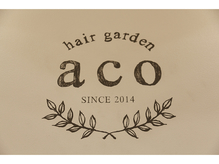 ヘアーガーデン アコ(hair garden aco)