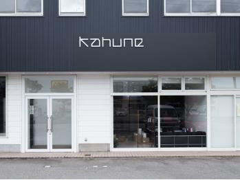 カフネ(KAHUNE)(富山県富山市/美容室)
