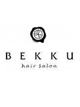 ベック ヘアサロン(BEKKU hair salon)