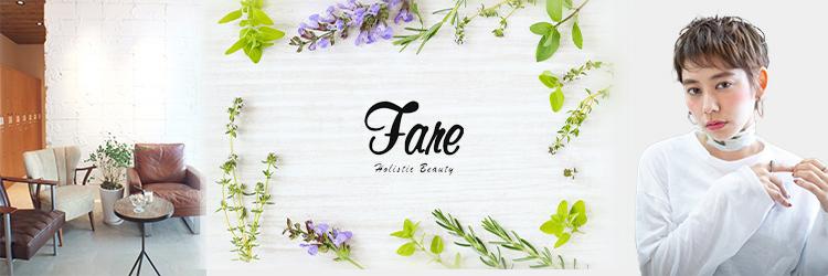 ファーレ ツルミ(Fare tsurumi)