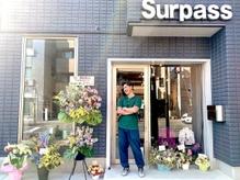 Surpass【サーパス】