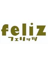 フェリッツ(feliz)
