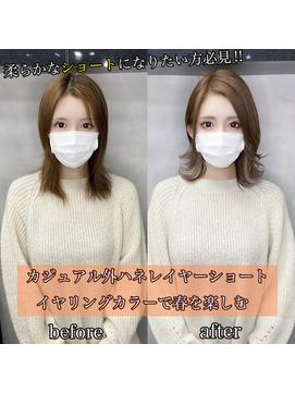 【regalo】イヤリングカラーレイヤーショートbefore &after
