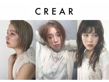 クレアール(CREAR)(奈良県橿原市/美容室)