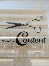 ラトリエコンタン(L´atelier Content)