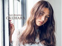 ヘアーディレクション オクハラ(hair direction okuhara)