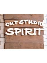 カットスタジオ スピリット(CUT STUDIO SPIRIT)