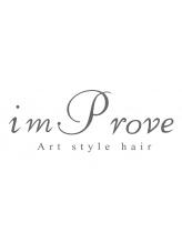 インプルーヴ アートスタイルヘアー(imProve Art style hair)