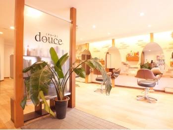ドゥース(douce)(大阪府堺市東区/美容室)