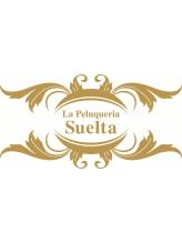 ラペルケリアスエルタ(La Peluqueria Suelta)