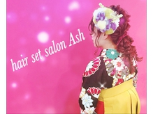 ヘアセットサロン アッシュ 神戸三宮(Ash)