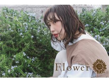 フラワー(hair life Flower)(宮崎県宮崎市/美容室)