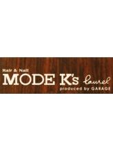 モードケイズローラル(MODE K's laurel)