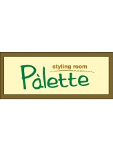 パレッテ(styling room Palette)