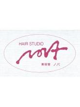 美容室 ノバ(NOVA)