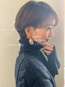 【Un ami】 丸みショート×耳かけ  キイチ