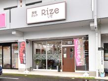 美容カットリゼ(Rize)