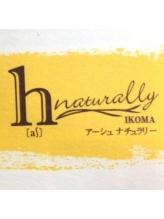 アーシュ ナチュラリー 生駒(h naturally)