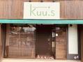 クー 北柏店(Kuu:s)(美容院)
