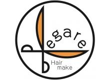 ヘアーメイク レガーレ(Hair make Legare)