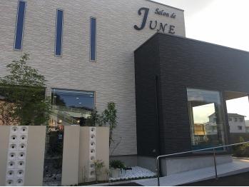 サロンドジュネ(salon de JUNE)(広島県福山市/美容室)