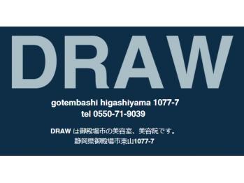 ドゥロー(DRAW)