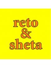 レト アンド シータ(reto&sheta)