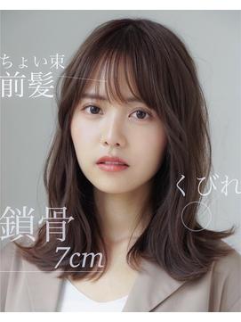 顔周り小顔カットミディアム☆ハイライトカラーオリーブカラー