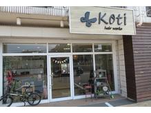 コティ (Koti)