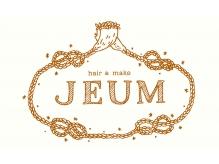 ジューム(Jeum)