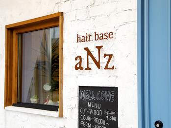 ヘアーベース アンジー(hair base aNz)(山口県防府市/美容室)