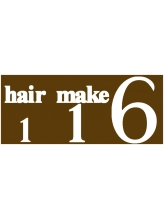 アイム ヘアーメイク(116.hair make)