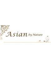 アジアンバイナチュレ(Asian by nature)