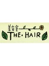 ザ ヘアー(THE HAIR)