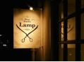 ヘアースタジオ ランプ 浦安(Hair Studio Lamp)(美容院)