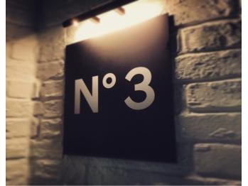 ナンバースリーヘアーラウンジ(N°3 hair lounge)(美容室)