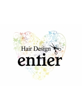 ヘアデザイン アンティエ(Hair Design entier)