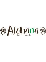 アロハナ(Alohana)