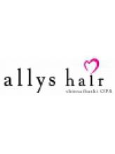 アリーズヘア セカンドライン(allys hair 2nd Line)
