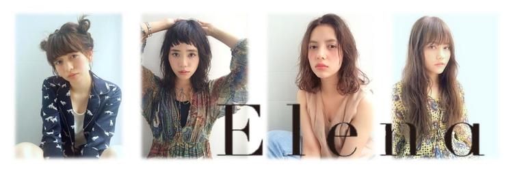 エレナ 大宮東口店(Elena) image