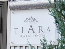 ティアラ(HAIR ROOM TIARA)の詳細を見る