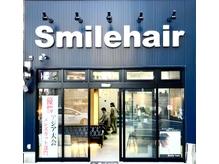 スマイルヘアー 北浦和一号店(Smile hair)の詳細を見る