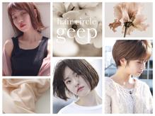 ヘア サークル ジープ 石井店(hair circle geep)の詳細を見る