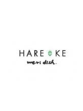 ハレケメリディッシュ(HAREKE meridish)