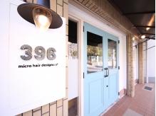 396 Hair Desigersへようこそ♪