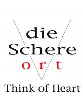 ディシェーレオルト(die Schere Ort)